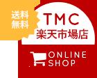送料無料 TM C楽天市場店
